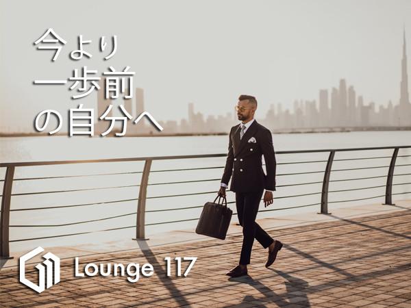 Lounge 117/新大宮画像27572