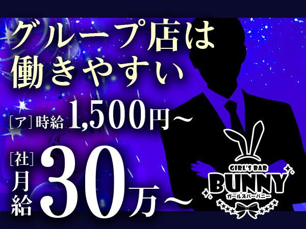 Bunny/天満画像28373