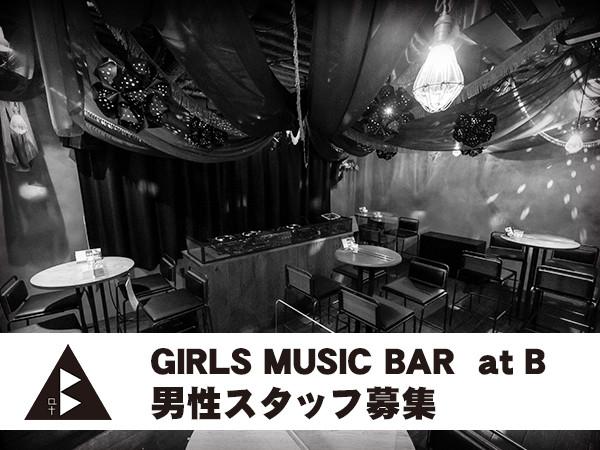 "GIRLS MUSIC BAR "" at B ""/成田画像29261"