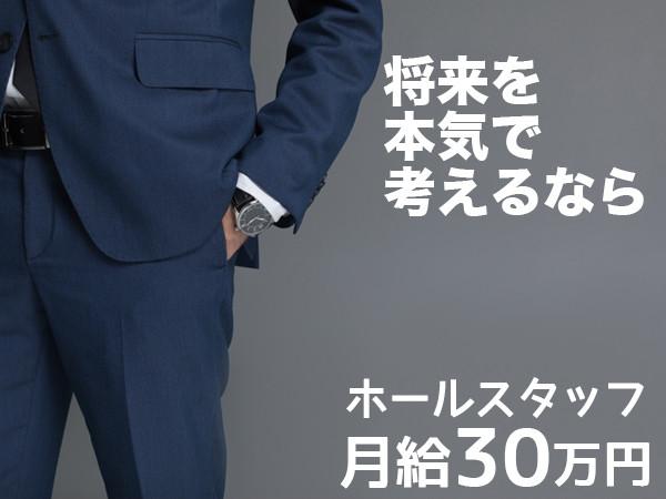 Lounge 愛咲/ミナミ画像31082
