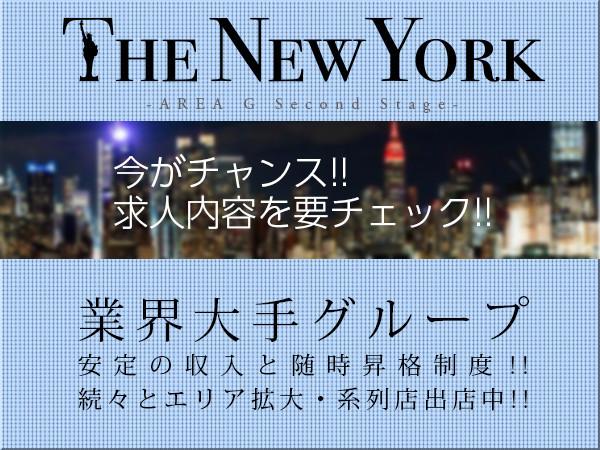 THE NEW YORK/国分町画像30270