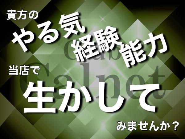 Club Calnet/新潟駅前画像29549