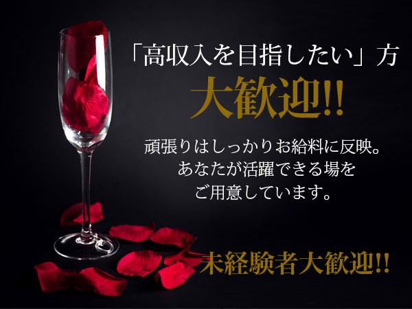 Athome/掛川画像29894