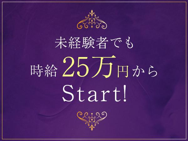 暢/ミナミ画像29945