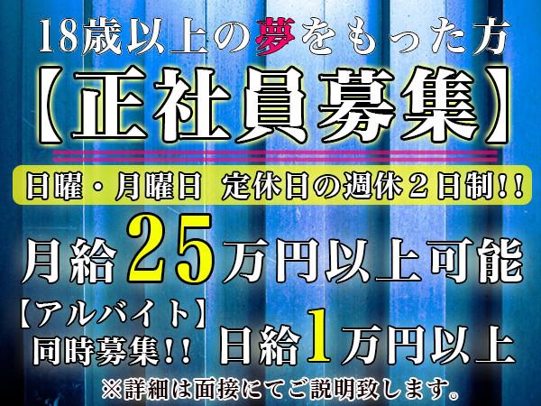 Club Jupiter/前橋画像29984