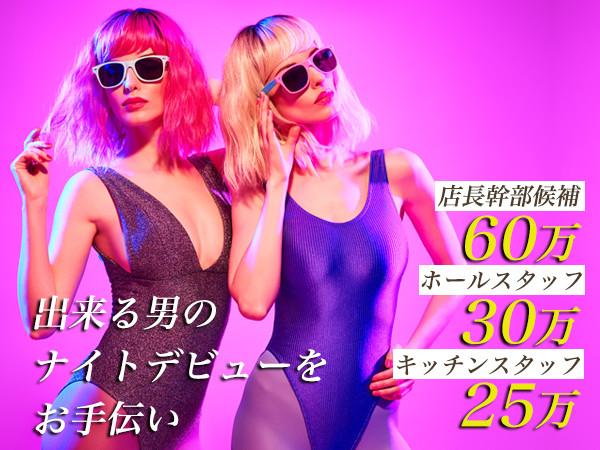 CLUB LEMON OSAKA/ミナミ画像30429