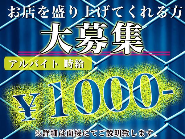 CLUB LUV../太田画像30156
