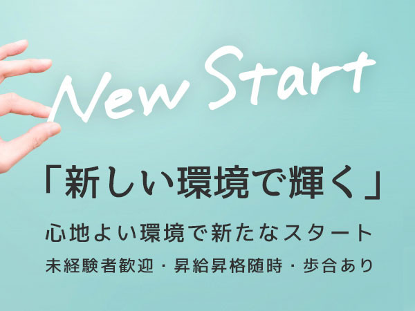 R's/勝田画像30527