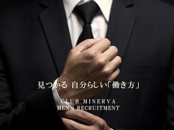 new club Minerva/天文館画像30630