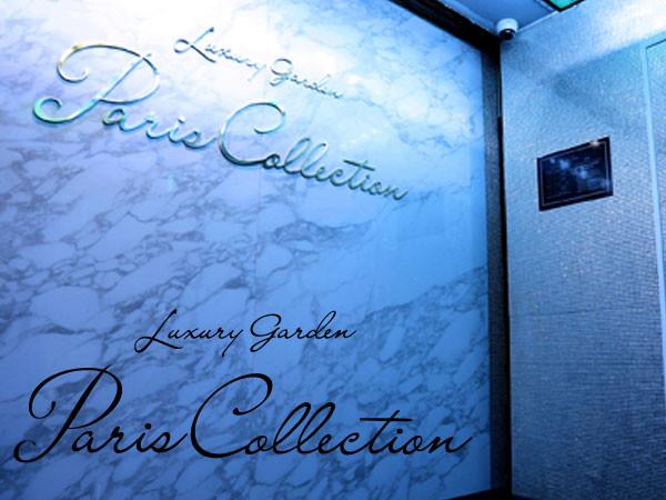 Paris Collection/横浜駅付近画像30835