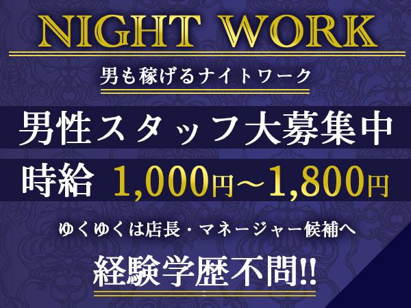美女to夜獣/古河画像31003