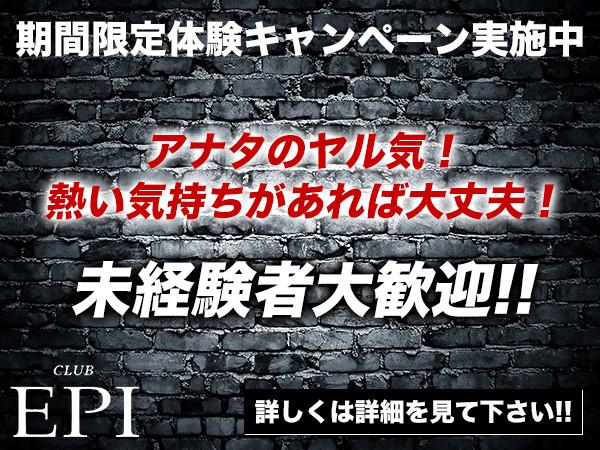 EPI/蓮池町通駅付近画像31596