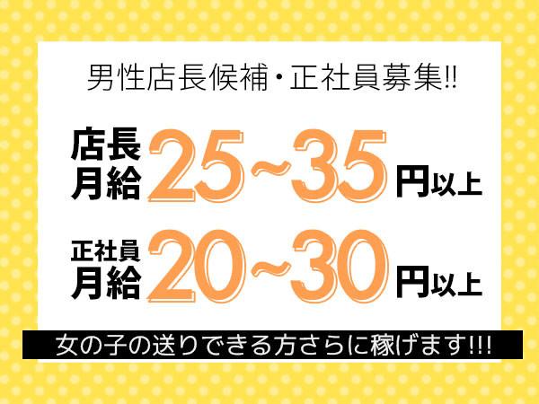 Girls Bar C/流川・薬研堀周辺画像32067