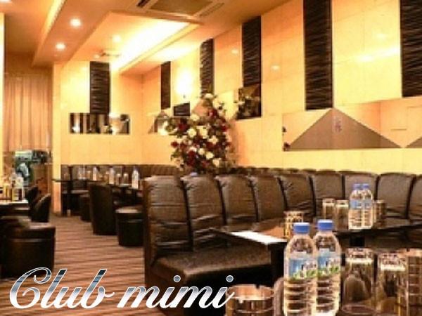 Club mimi/吉祥寺画像31886