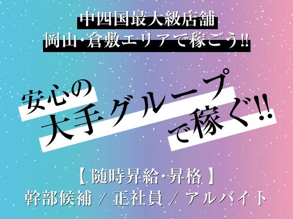 六本木 -水島本店-/水島画像31952