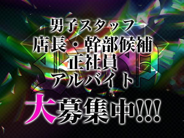 RIP/太田画像31928