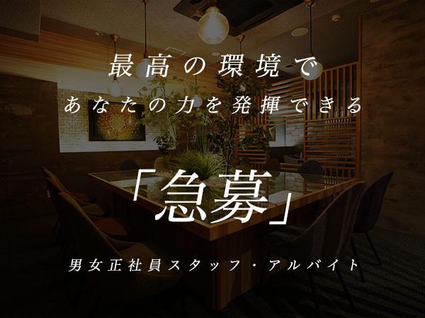 NADESHIKO/流川・薬研堀周辺画像34562