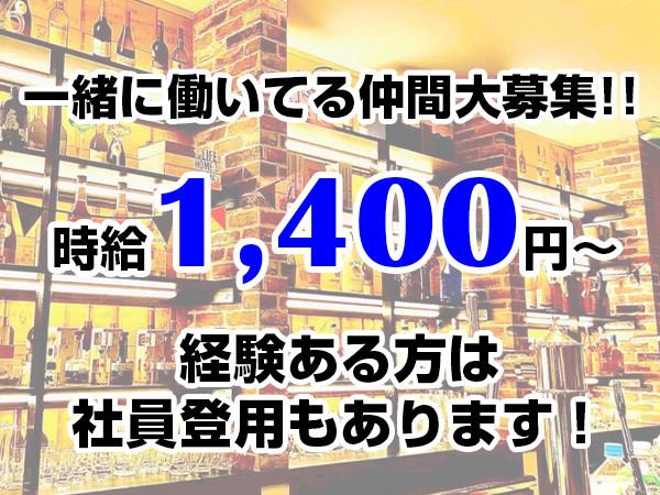 らいむらいと/宇都宮駅(西口)画像32275