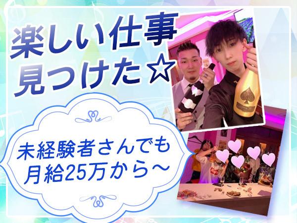 Cafe & Bar Noco/ミナミ画像33102