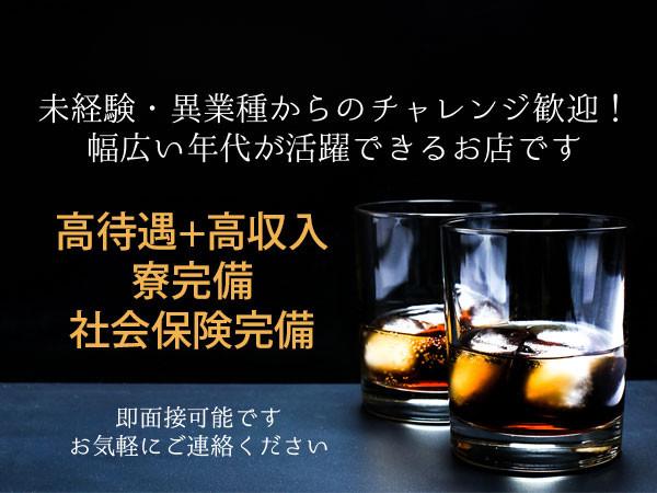 NOEL/沼津画像33546