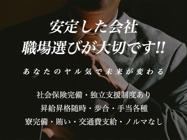 GIRL'S BAR Ameri/笹塚画像34085