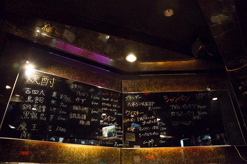 Girl's Bar G-Fish/高円寺画像33870