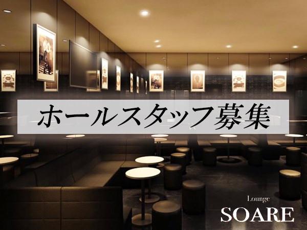 SOARE/泉佐野画像34111