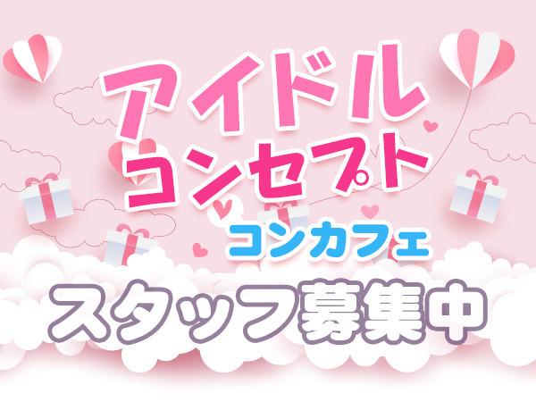 FORTUNA/梅田画像34333