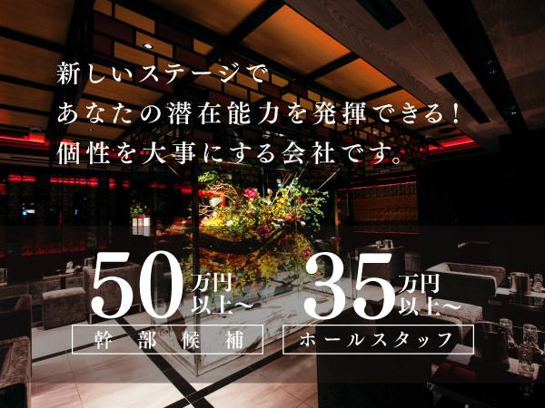 CLUB 蓮 上野/上野画像35222