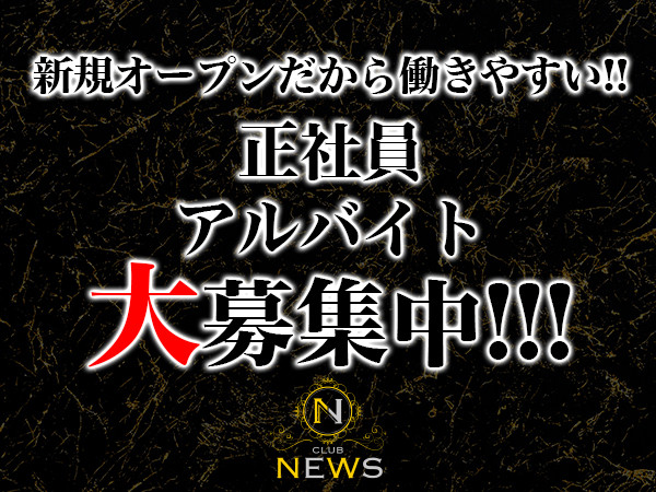 CLUB NEWS/館林画像34603