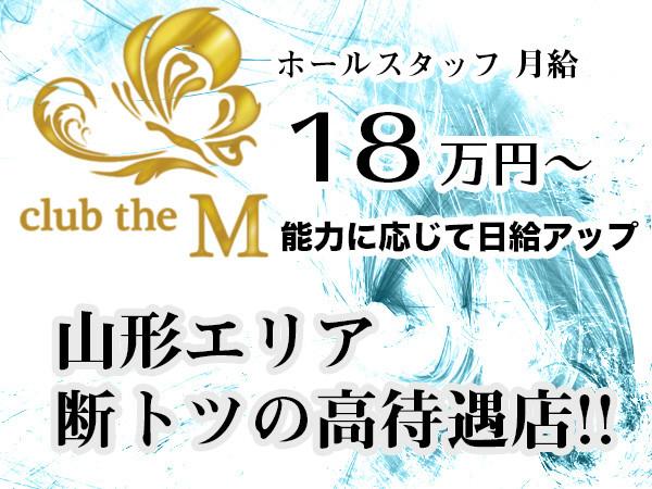club the M/山形画像34842