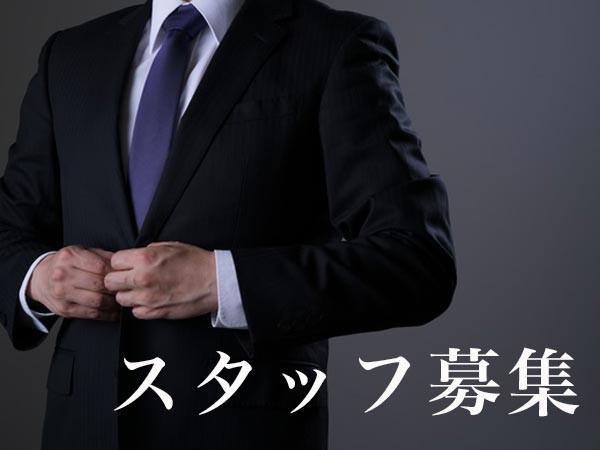 club AMAN-YOKOHAMA-/関内・桜木町画像36597
