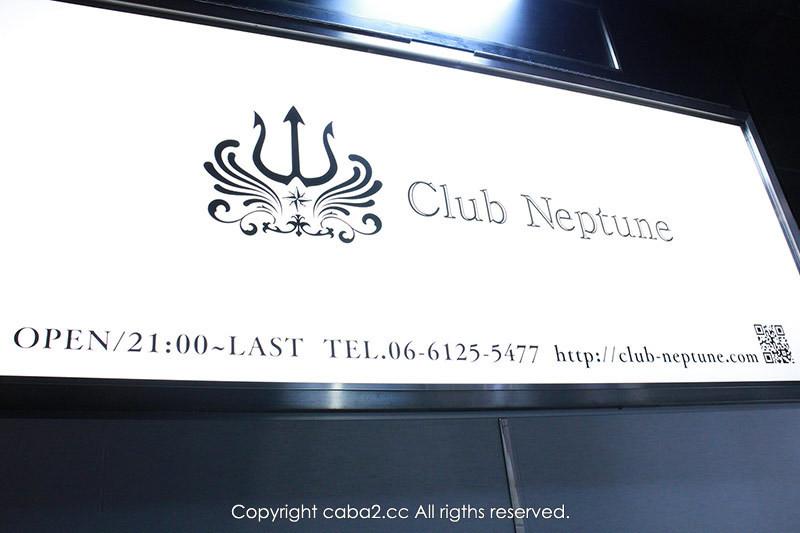 Neptune/ミナミ画像9955