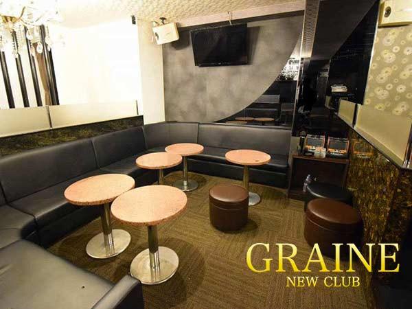 NEW CLUB GRAINE/町田画像36303