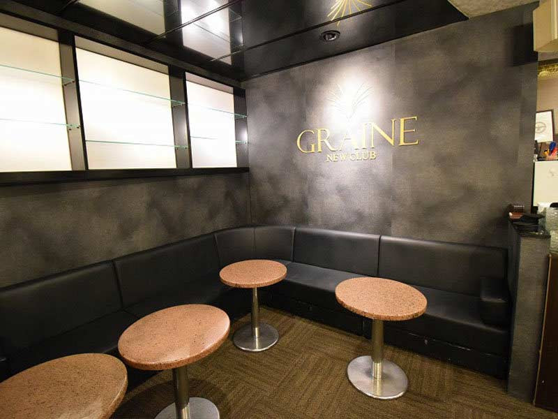 NEW CLUB GRAINE/町田画像36304