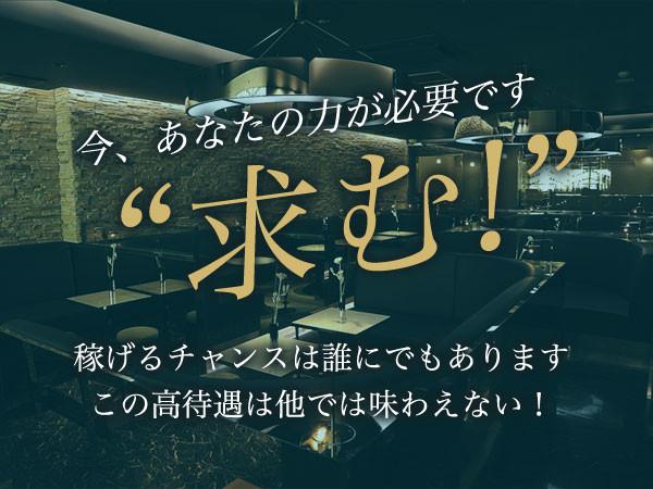 VICTORIA/錦糸町画像32429