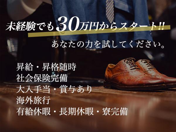 SENKA/千葉中央画像32828