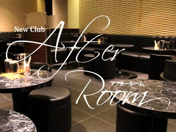 New Club AfterRoom/千歳烏山画像33743