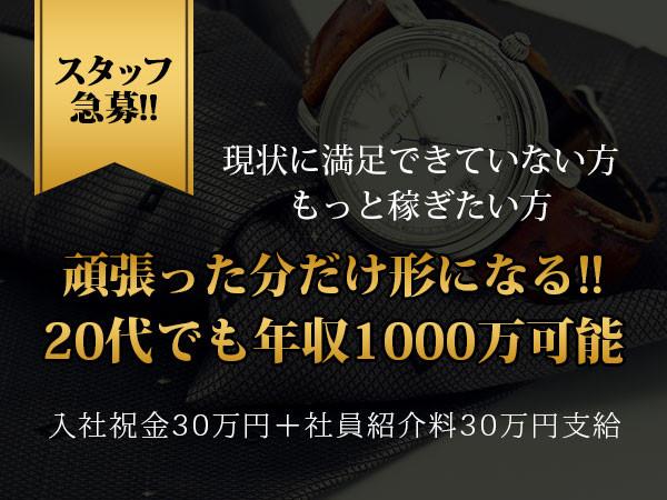 non-non/神田画像29404