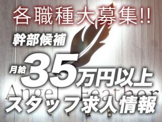 Angel Feather/池袋駅(東口)画像7397