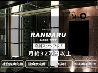 蘭◯/歌舞伎町画像8086