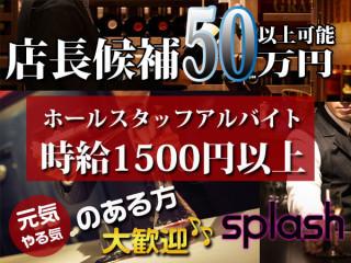splash/新横浜駅付近画像23471