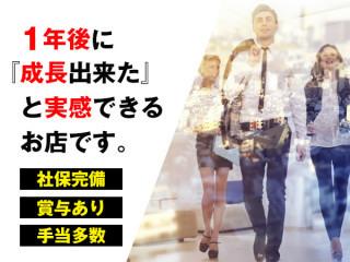 UNJOUR/祇園画像11051