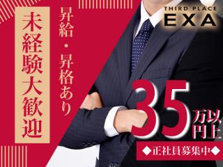 EXA/柏画像21273