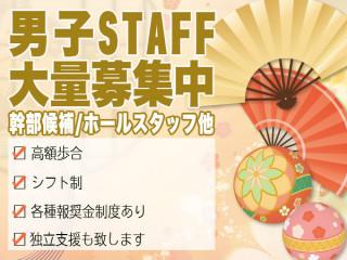 SENSE/祇園画像18701