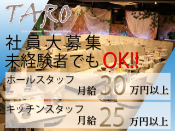 TARO/池袋駅(西口)画像10751