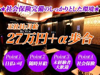 Lounge BLACK/高崎画像15295