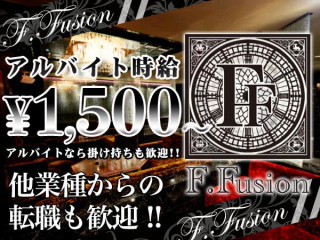 F.FUSION/静岡駅付近画像27812