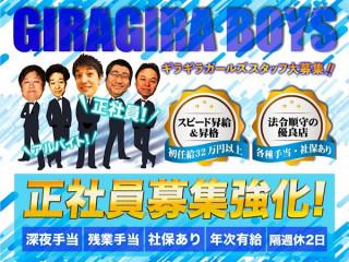 ギラギラガールズ/歌舞伎町画像22873