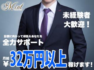 MINT/上野画像21536